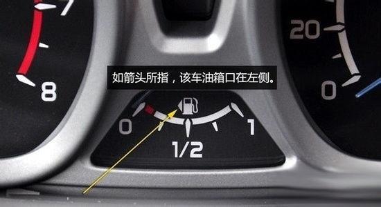 99%车主不会用的车载功能 安全气囊能关闭