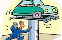 7月20日起 安徽机动车检验收费全面放开