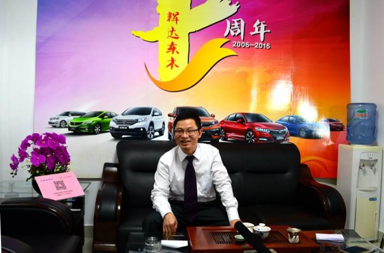 腾讯汽车专访辉达东风本田4S店——柯仕环总经理