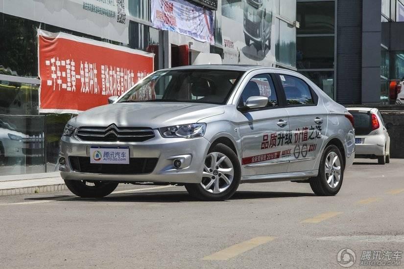 [腾讯行情]惠州 爱丽舍车型优惠8000元