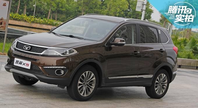 【每周一荐】8万元级高品质SUV推荐——凯翼X5