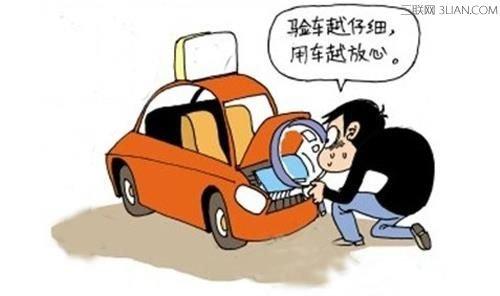 春节开车走高速回家 不注意这些你就亏惨了!