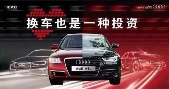焕新风尚季|惠州南菱购奥迪Q3享5年保养