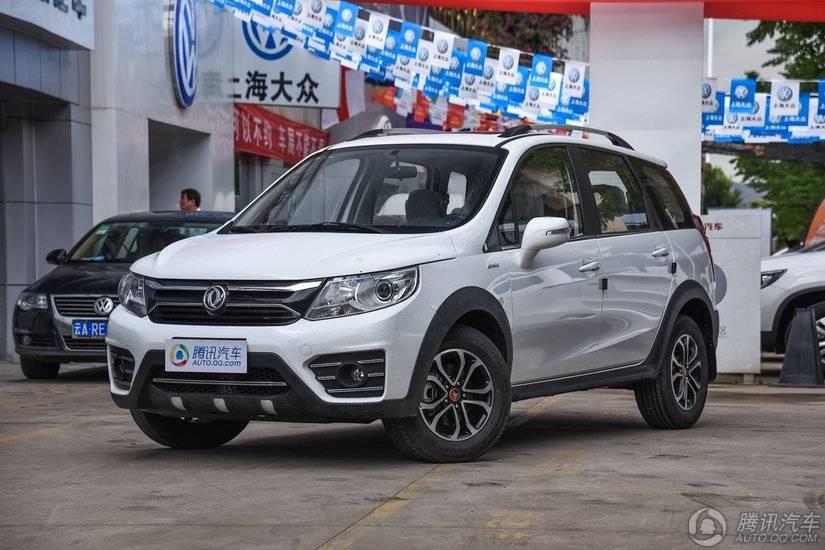 [腾讯行情]惠州 景逸X3车型优惠2000元