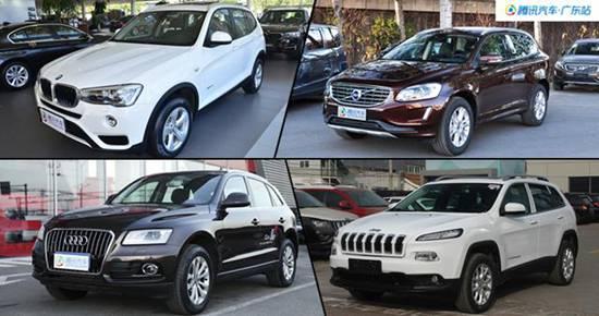豪华SUV降价亲民 X3、XC60降3.98万