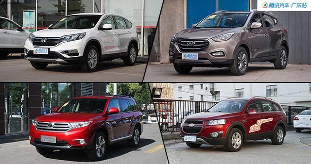 出游好选择 20万入手CR-V等4款SUV