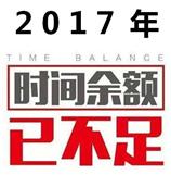 """标远别克钜惠车展""""税末""""狂欢,再惠双12!!!"""