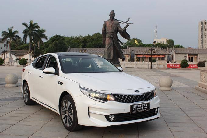 中级新潮流 腾讯汽车实拍东风悦达起亚新K5