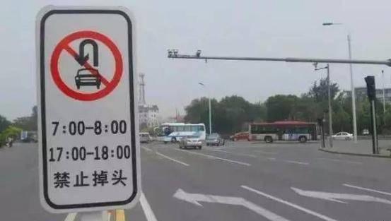 这6种掉头情况不注意 两本驾照都不够你扣