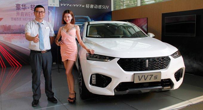 车界新物种 WEY VV7c/s惠州新东联新车面世