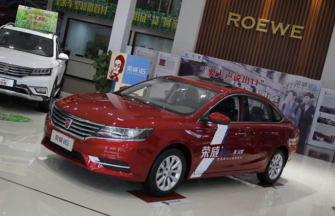 优雅与实力兼备 腾讯汽车实拍上汽荣威i6