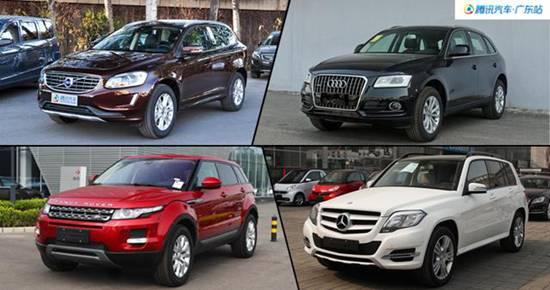 有钱必须任性 4款豪华SUV最低不到40万元