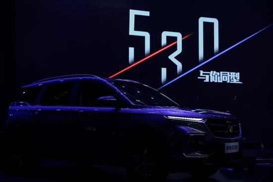 辉达宝骏新车咨询,型鲨530震撼登场!售价7.58~11.58万元!