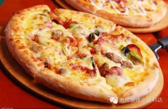 惠州驰峰奔驰本周六上演欢乐披萨节图片