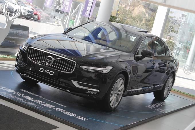 舒适与运动兼得 腾讯汽车实拍国产沃尔沃S90长轴版