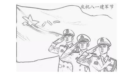 爱国手绘作品图片