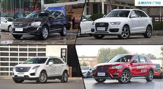 豪华SUV推荐 奥迪Q3/宝马X1降7.92万