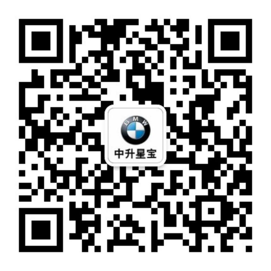 金秋九月惠州星宝BMW售后福利享不停!