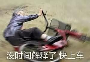 【中升惠州星宝】购置税优惠倒计时!!