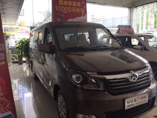 国产小房车 长安睿行M90号称世界房车性价比之最