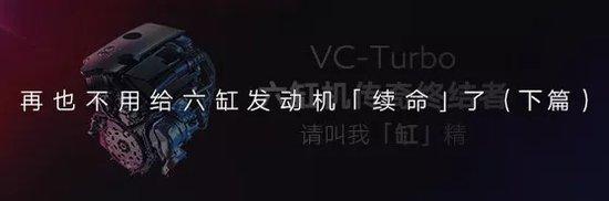 5月8日,全新QX50将在惠州雄峰英菲尼迪现身!
