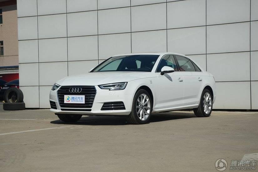 [腾讯行情]惠州 奥迪A4L车型优惠2.47万