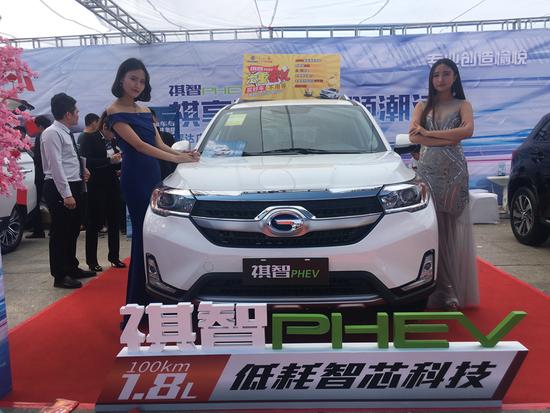 祺享互联,智领潮流,首款合资新能源SUV祺智3月10号惠州上市