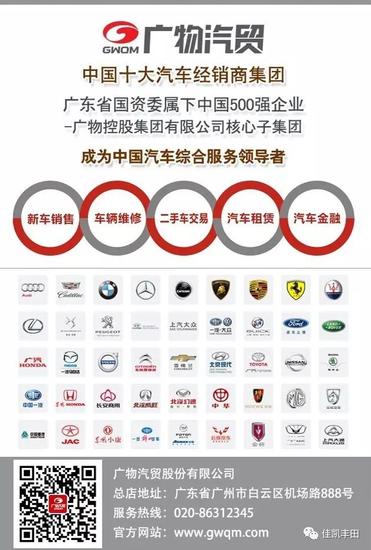 6.12月不买车,到1月你想买都难!