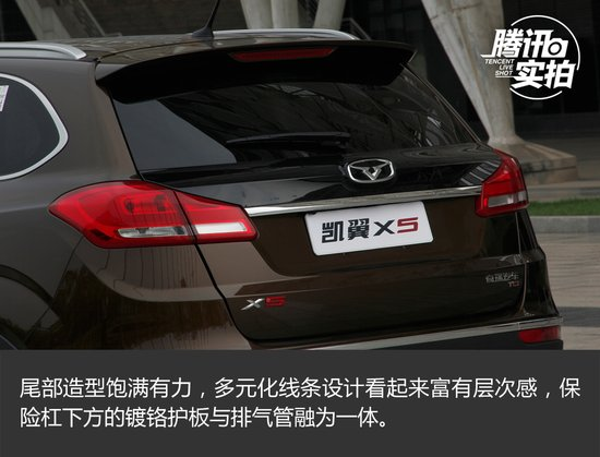 【每周一荐】8万元级高品质SUV推荐——凯翼X5 SUV