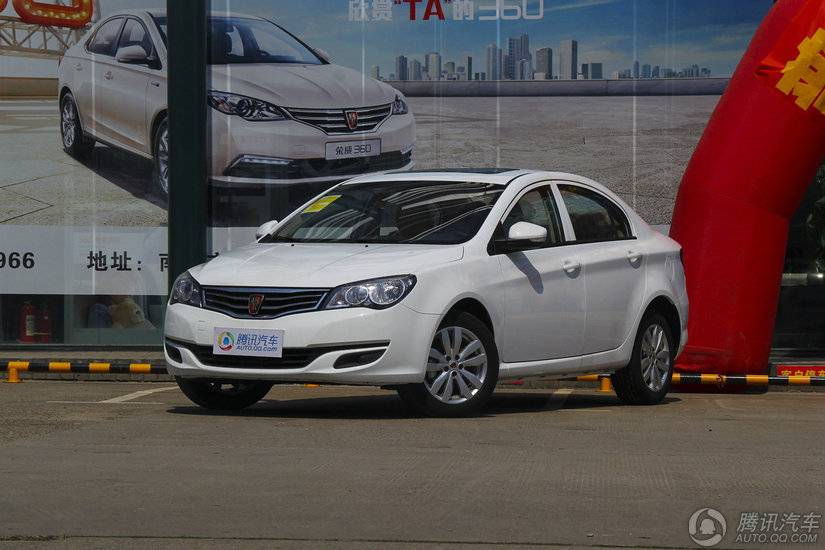 [腾讯行情]惠州 荣威350车型优惠8000元
