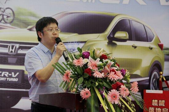 惠州辉达东风本田全新CR-V上市会 圆满落幕
