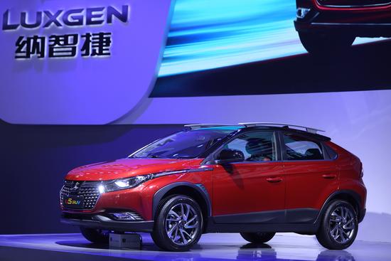纳智捷U5 SUV AR+版上市售8.28-9.68万元