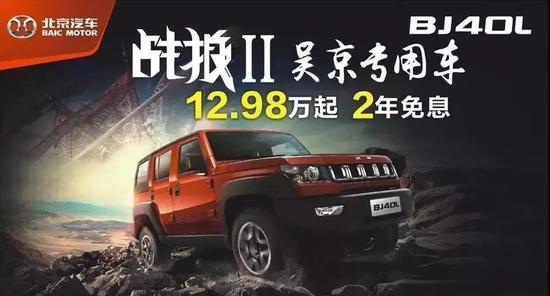 """4.21""""全省联动 空前钜惠""""@惠州站厂价直销团购会重磅来袭!"""