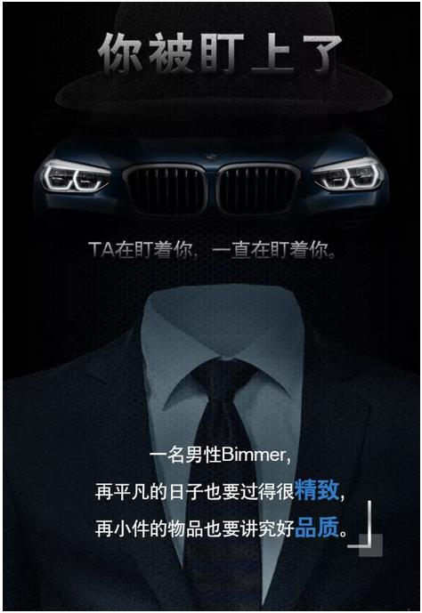 新产品全新BMW X3即将上市你被盯上了