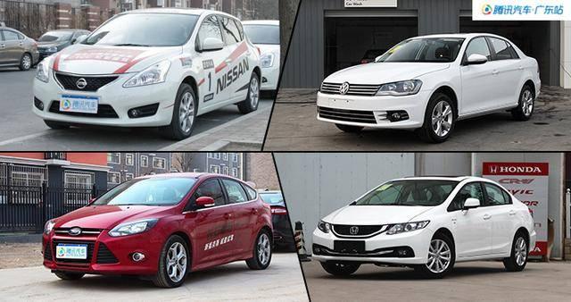 你的车安全吗 4款ESP家轿8.38万起