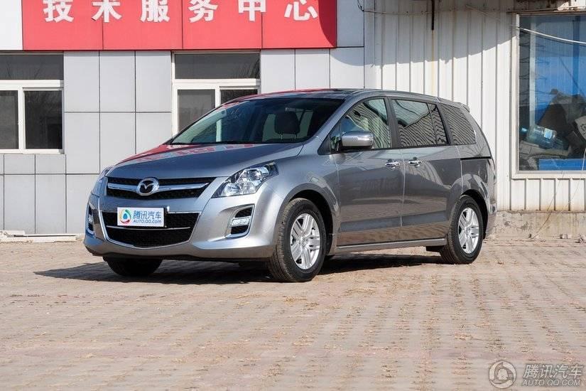 [腾讯行情]惠州 马自达8车型优惠1万元