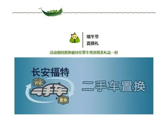 """【湖州万朋】""""粽""""情端午 厂家直售"""