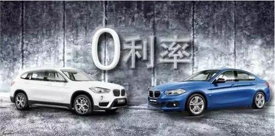 购BMW 1系 X1享0利息!另有超值礼遇!