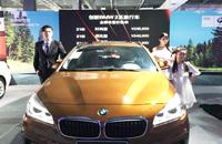 国产创新BMW 2系旅行车在景德镇正式上市
