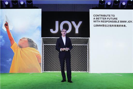 BMW积极投身社会公益事业 传递正能量