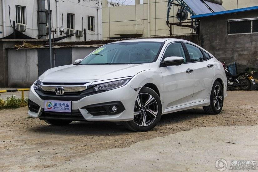 [腾讯行情]嘉兴 本田思域购车优惠6000元