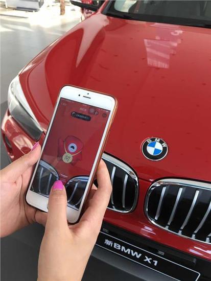 嘉兴宝华BMW全系品鉴活动圆满结束!