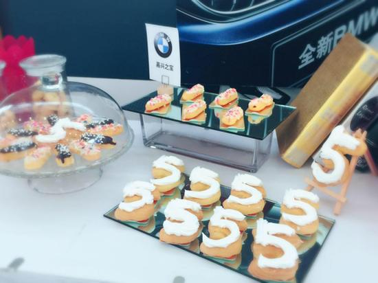 嘉兴之宝全新BMW5系Li展厅预赏会圆满落幕