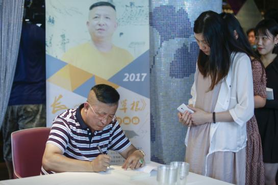 作家齐家银携《草根》在上海扬帆起航