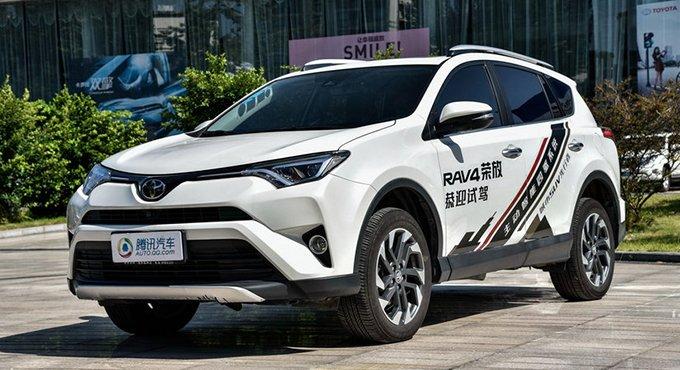 RAV4荣放 现金优惠2.28万