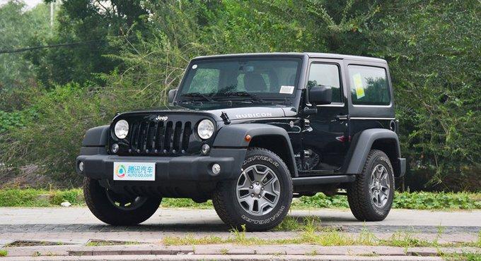 Jeep牧马人 现金优惠5万