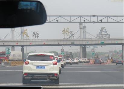 """这次北汽绅宝""""中国好汽车 欢乐中国行""""山东站,选择了济南南部山区"""
