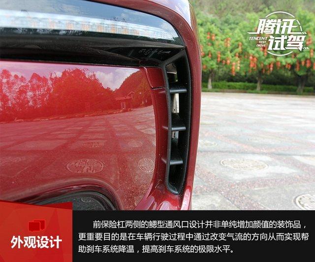 动感的奢侈品 试驾DS 4S THP200自动尊享版