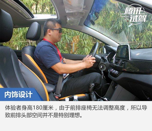 年轻人的第一辆车 试驾宝骏310手动豪华型