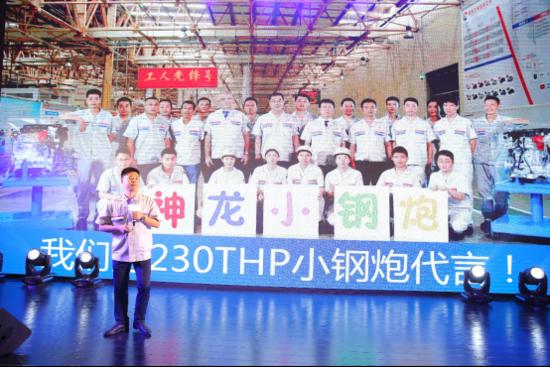 狮粉狂欢盛宴 东风标致品牌狮粉体验营—闪耀泉城济南